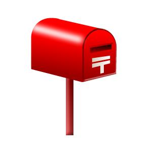 【喪中はがき】喪中用専用切手郵便局購入01