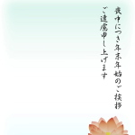 【年賀状】喪中はがきを出す範囲はどうすればいい?