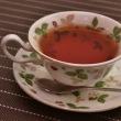 ゆず茶作り方はちみつ01