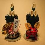 門松の作り方・飾り方(簡単)