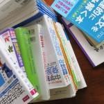 野球部強豪校・三重高校の偏差値はコレだ!(三重県)