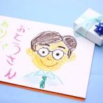 【父の日・プレゼント】親が喜ぶ子供の手作りベスト4(ランキング)