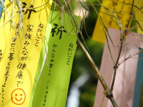 七夕飾り星織姫彦星折り紙折り方作り方簡単01
