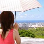 【知らないとヤバい】日傘での紫外線避けの効果はほぼ意味ナシ!