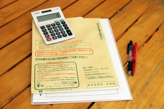 ふるさと納税確定申告書き方時期必要書類方法いつまで02