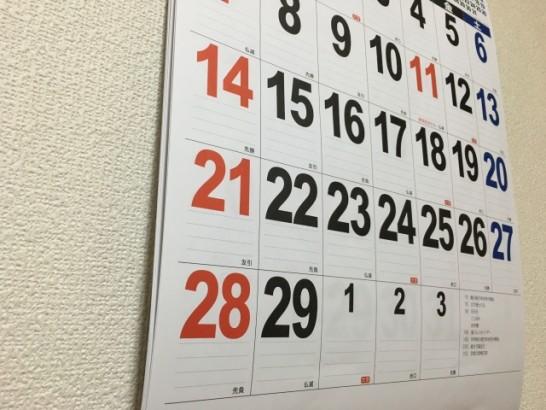 うるう年いつ意味一覧計算方法閏年01