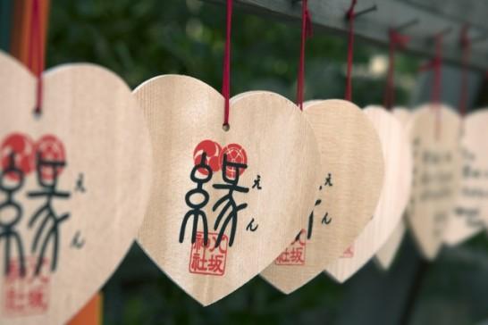初詣デート東京おすすめスポット縁結び神社お寺01