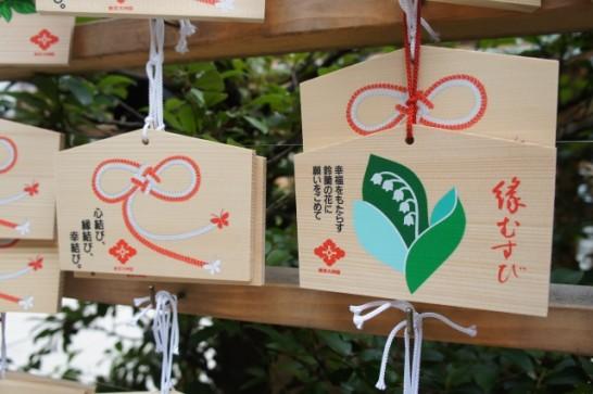初詣デート東京おすすめスポット縁結び神社お寺02(東京大神宮)