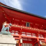 【初詣】関西人気スポットのランキングは?(縁結び・神社・お寺)