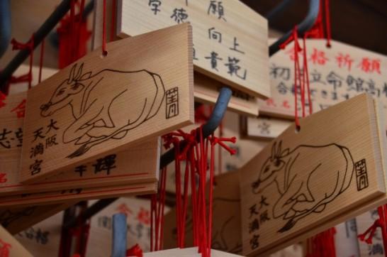初詣関西人気スポットランキング縁結び神社お寺04