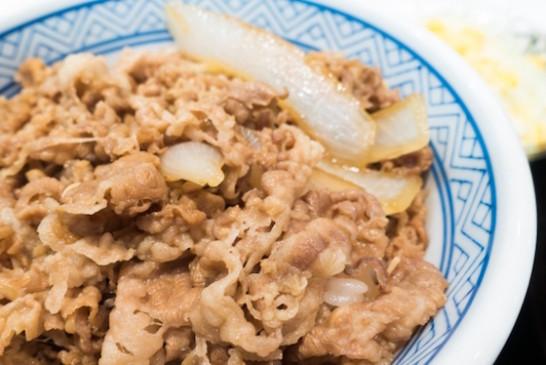 吉野家カロリー一覧表牛丼並大特盛コモサラ豚丼生姜焼き01