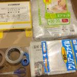 らくらくメルカリ便の梱包方法の概要と必要な資材・梱包材まとめ